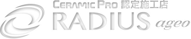 CERAMIC PRO認定施工店 RADIUS ageo